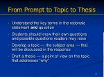 from prompt to topic to thesis