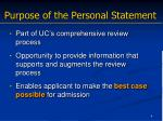 purpose of the personal statement4
