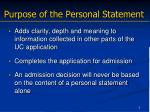 purpose of the personal statement5