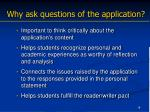 why ask questions of the application