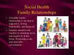 social health family relationships