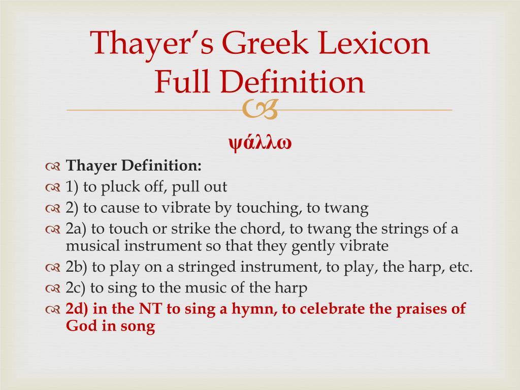 Thayer's Greek Lexicon