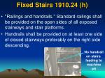 fixed stairs 1910 24 h