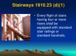 stairways 1910 23 d 1