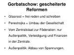gorbatschow gescheiterte reformen