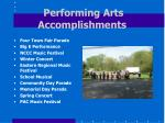 performing arts accomplishments