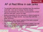 af of red wine in oak tanks48