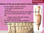 history of the use of oak wood in wine making