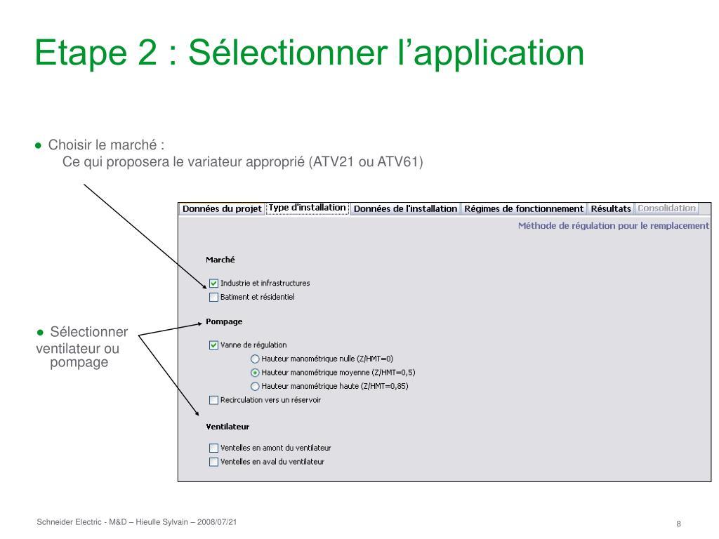 Etape 2 : Sélectionner l'application