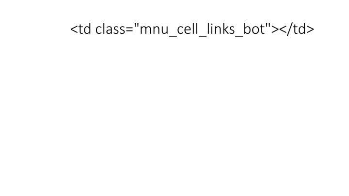"<td class=""mnu_cell_links_bot""></td>"