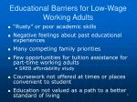 educational barriers for low wage working adults