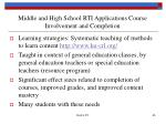 middle and high school rti applications course involvement and completion