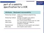 part of a usability specification for a vcr