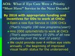 aoa what if eye care were a priority must have service in the next decade