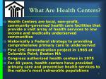 what are health centers
