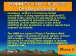 module 3 mid july 2007 dog day afternoon