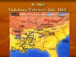 3f 1863 vicksburg february july 1863