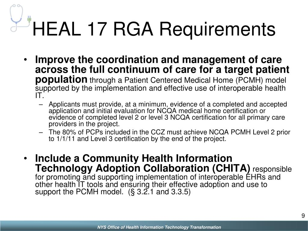 HEAL 17 RGA Requirements