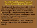 the 1990 freed hardeman preacher s forum women s role in the church