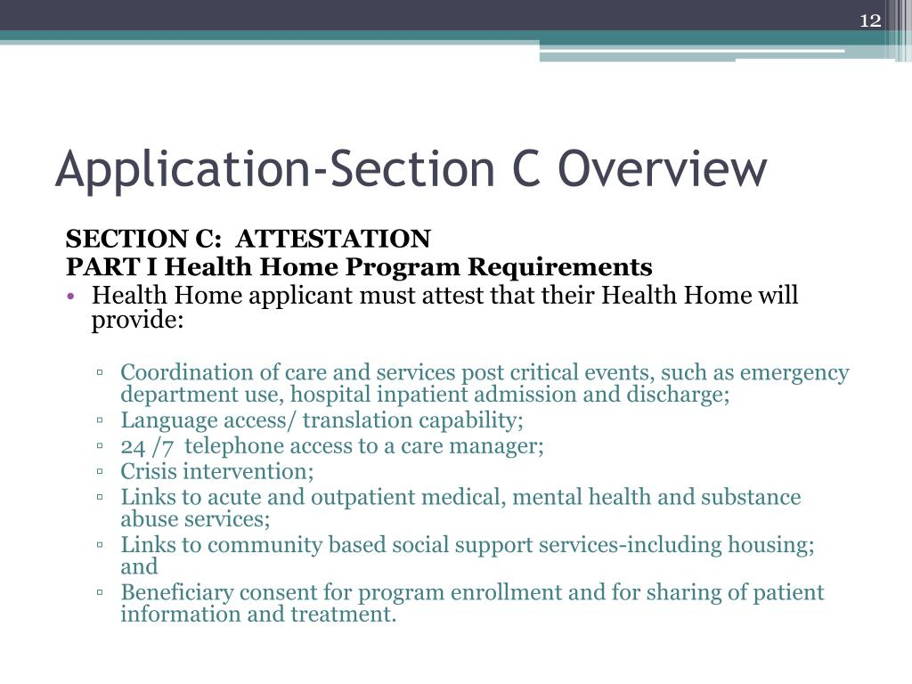 Application-Section C Overview