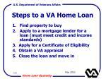 steps to a va home loan