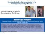 reduciendo las brechas encontradas en la investigaci n de competencias13