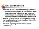 arms export control act