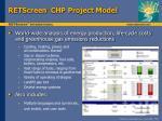 retscreen chp project model