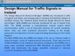 design manual for traffic signals in ireland
