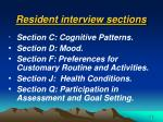 resident interview sections