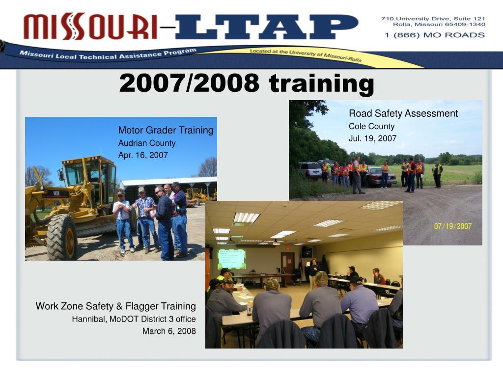 2007/2008 training
