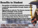 benefits to student