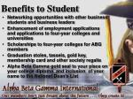 benefits to student8