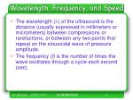 wavelength frequency and speed