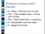 definitions of terms in ocf equation