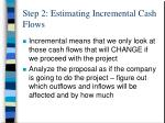 step 2 estimating incremental cash flows