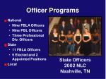 officer programs