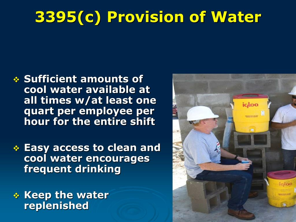 3395(c) Provision of Water