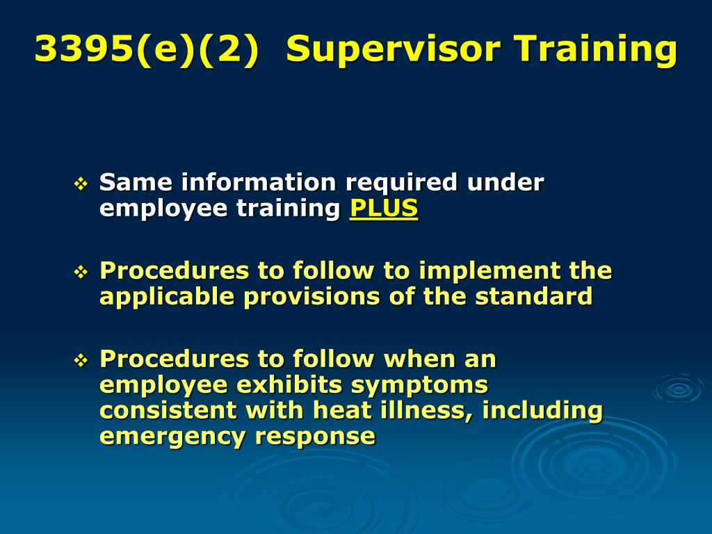 3395(e)(2)  Supervisor Training