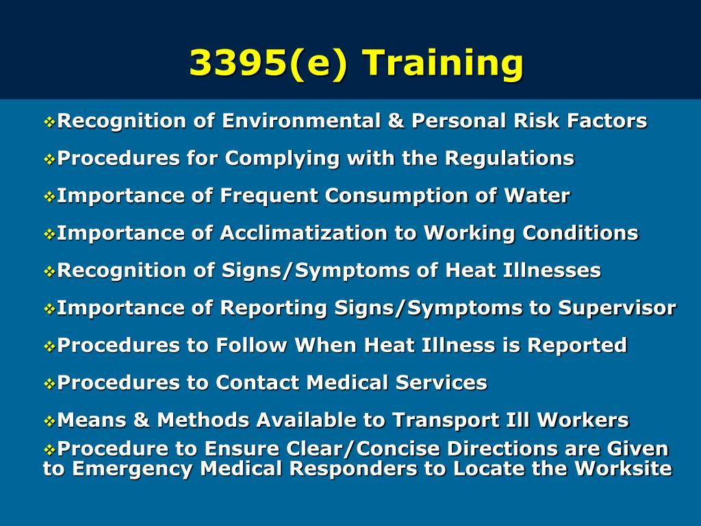 3395(e) Training