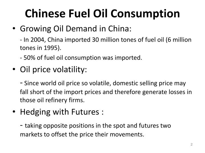 Chinese fuel oil consumption