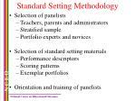 standard setting methodology