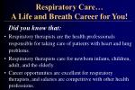 respiratory care a life and breath career for you4