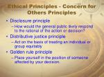 ethical principles concern for others principles