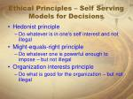 ethical principles self serving models for decisions