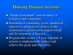 housing element sections