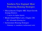 southern new england most promising housing strategies