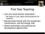 first year teaching