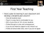 first year teaching7