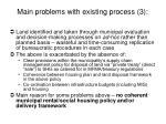 main problems with existing process 3